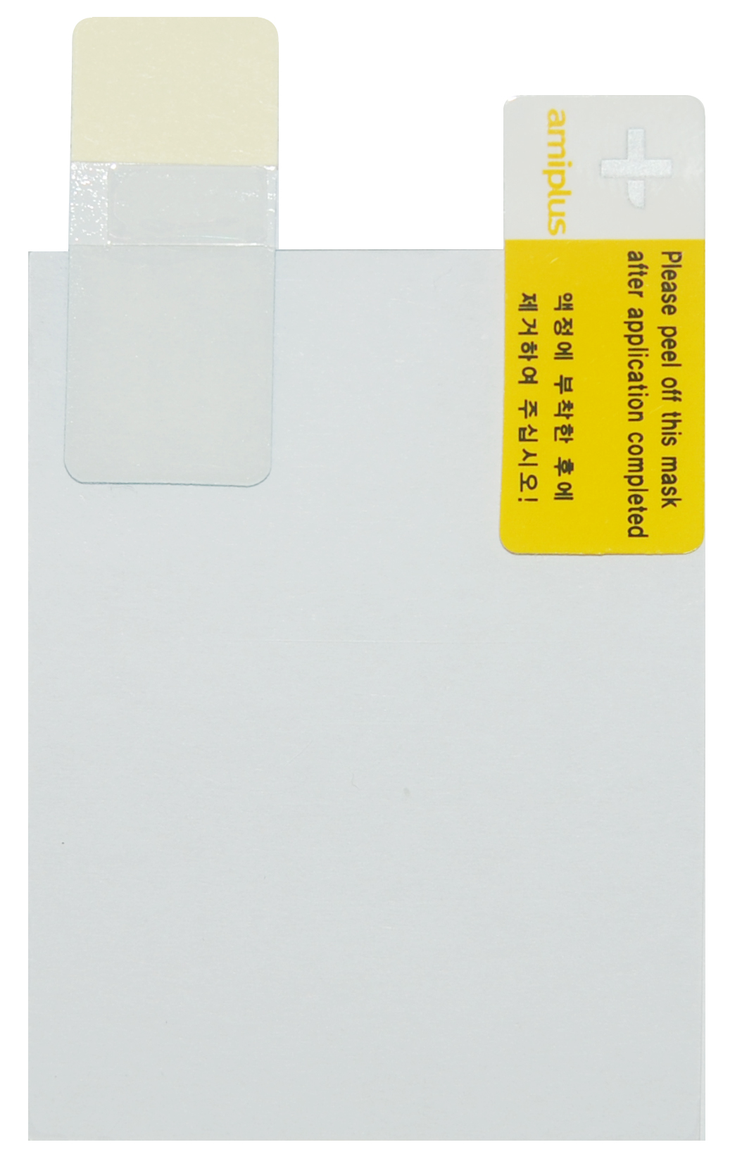 LCD Protection Film