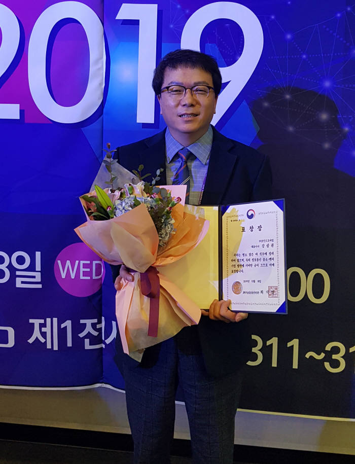Point Mobile CEO SK Kang