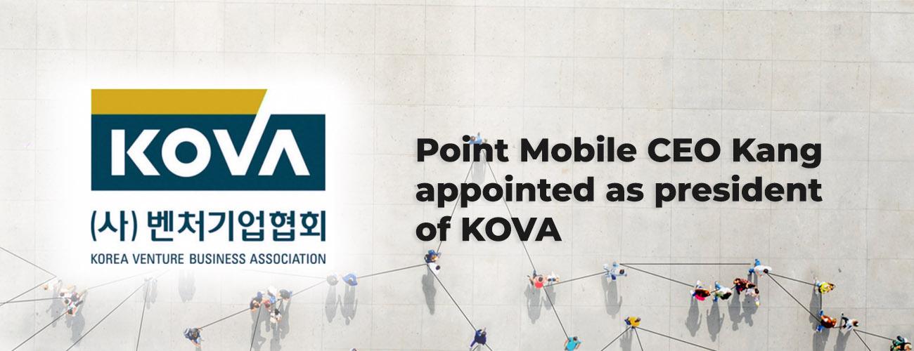 KOVA president SK Kang
