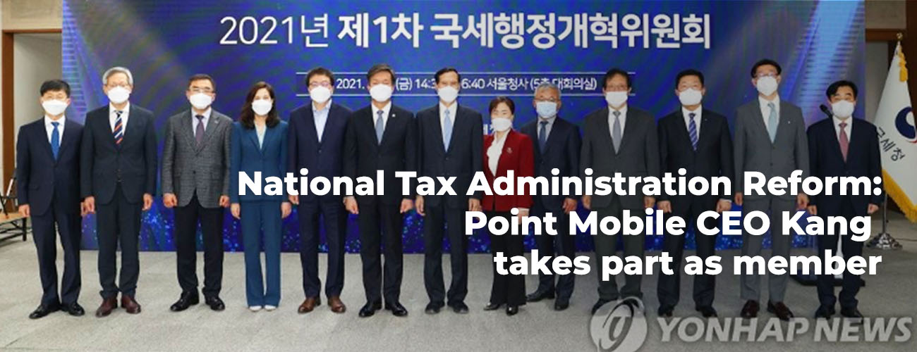 Group Picture of Tax Administration Reform members