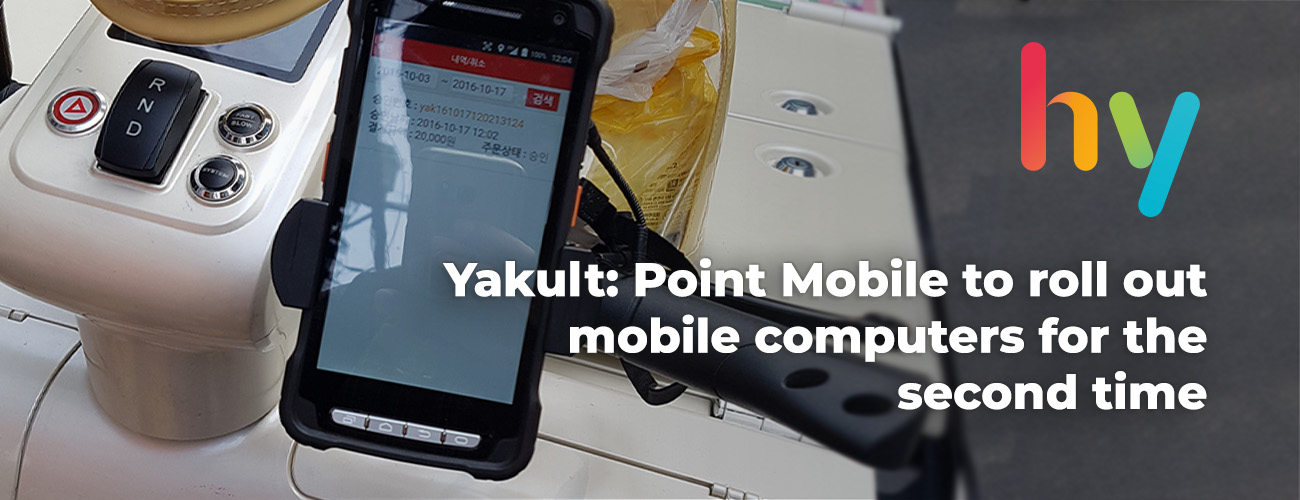Point Mobile wins million dollar deal with Yakult